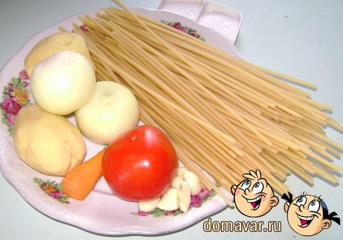 Папины спагетти