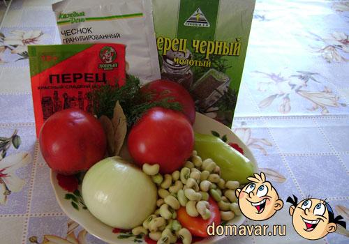 Кайиш - Бешбармак по Узбекски