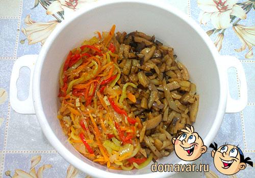 Баклажанный салат с овощами