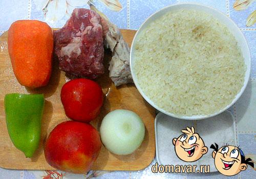 Рисовая каша с мясом - Шавля