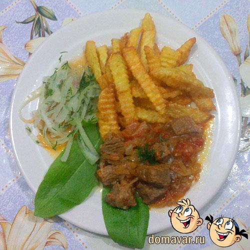 Мясной гарнир с картофелем фри
