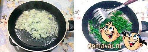 Рулетики с гарниром из риса и шпината
