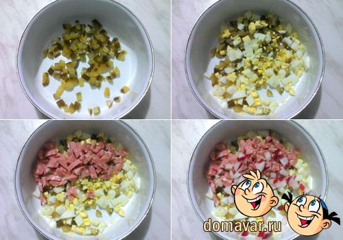 Салат на закуску с зеленью и оливками