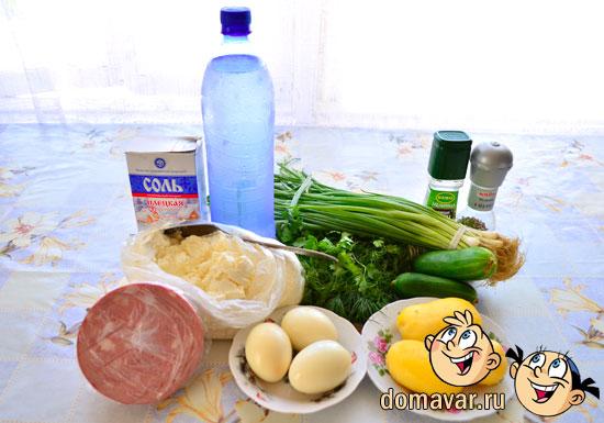 Окрошка с колбасой, картошкой и яйцами