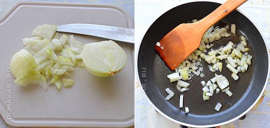 Тыквенный завтрак с луком