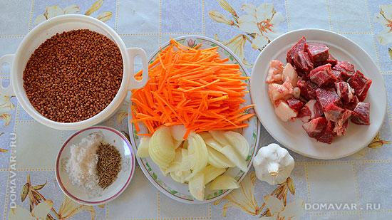 Плов рецепт из гречки