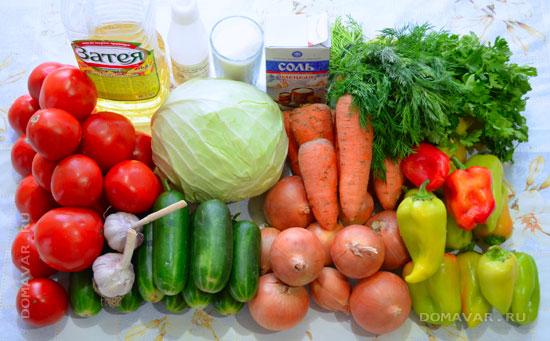 Продукты для кубанского салата