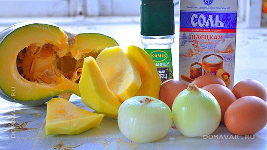 Яичный омлет с тыквой
