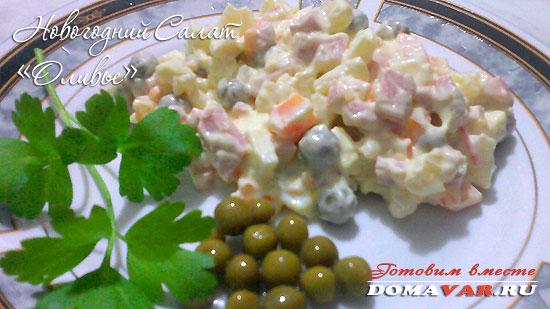 Новогодний салат Оливье приготовление