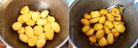 Казан-кабоб - жаркое из мяса и картофеля