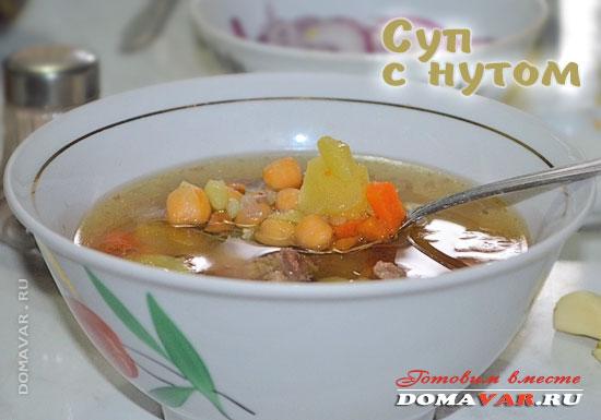 Мясной суп с нутом