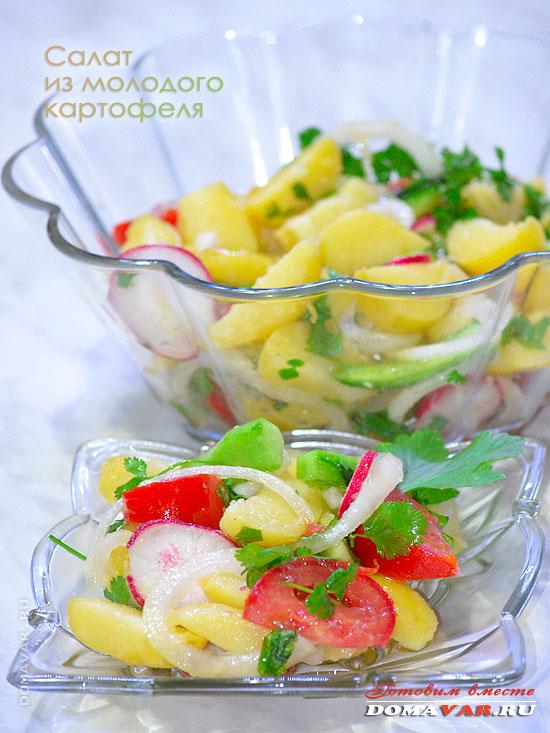 Тёплый салат из молодого картофеля