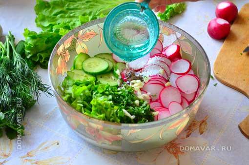 Заправка к салату из овощей