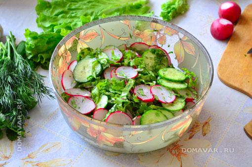 Витаминный салат с редисом