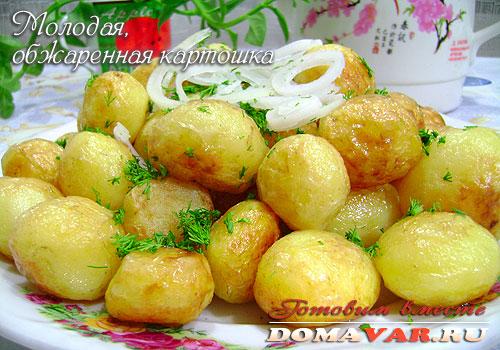 Как сделать картошку с маслом 635