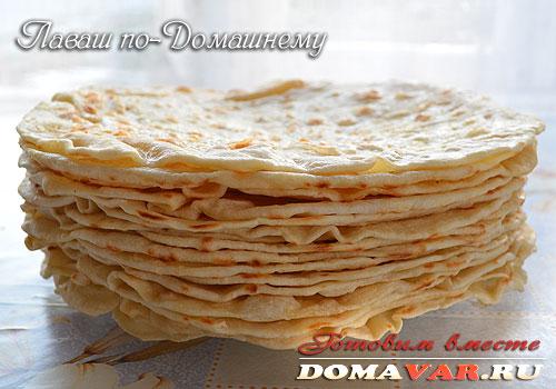 Армянский лаваш в домашних условиях - рецепт с фото 61