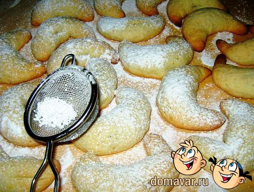 Песочные печенье с черносливом «Подковки»