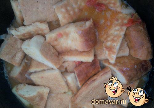 Мясное жаркое из хлеба