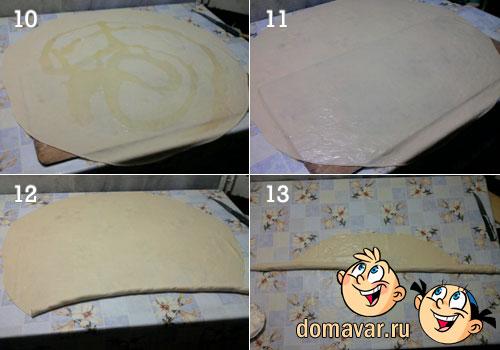 Домашняя самса в духовке из слоеного теста