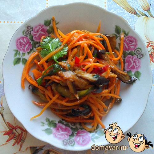 Корейский салат из моркови с баклажанами