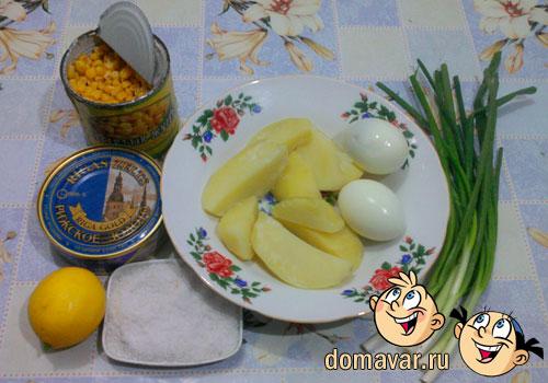 Салат из консервированной сардинеллы