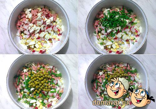 Закусочный салат с зеленью и оливками