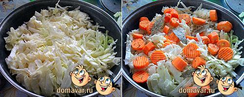 Димлама - мясное рагу с овощами