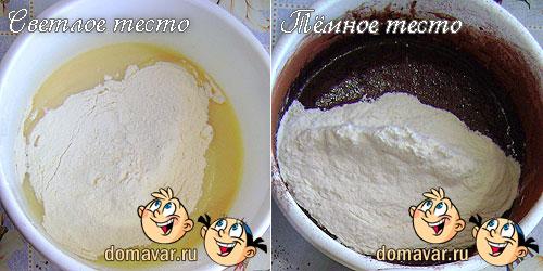 Песочное печенье «Валентинки»