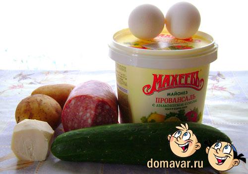 Романтический салат-коктейль «Ассорти»