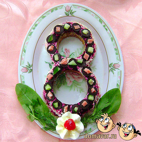 Праздничный салат «8 Марта»