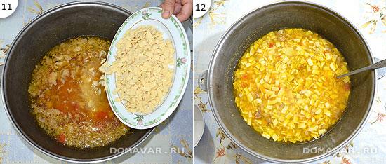 Манпар рецепт или Суп с клецками