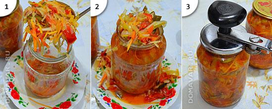 Кубанский салат фото