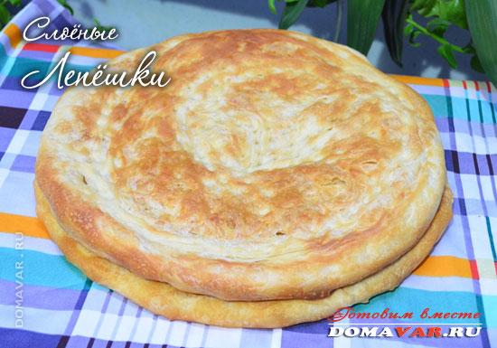 Слоёные лепёшки - Узбекский патыр