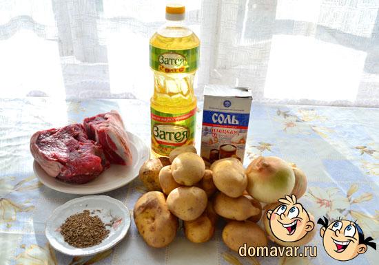 Жаркое из мяса и картофеля - Казан-кабоб