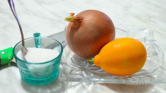 Оригинальная закуска из лимона и лука