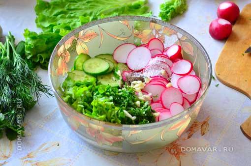 Весенний овощной салат
