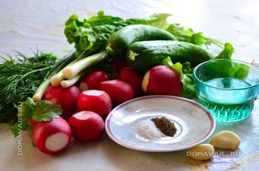 Продукты для овощного салата с редисом