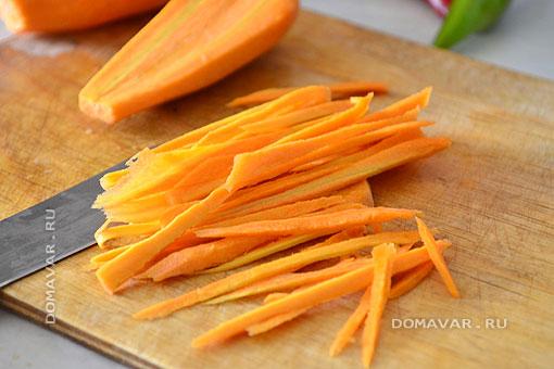 Морковь в соломку