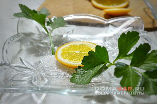 Лимонная закуска